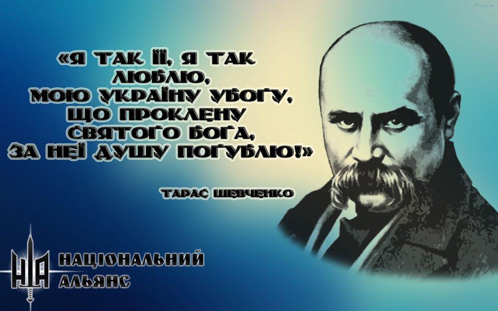Шевченко 3