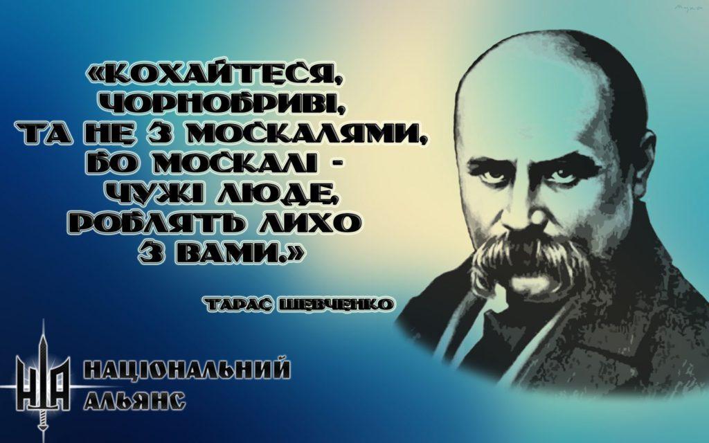Шевченко 4