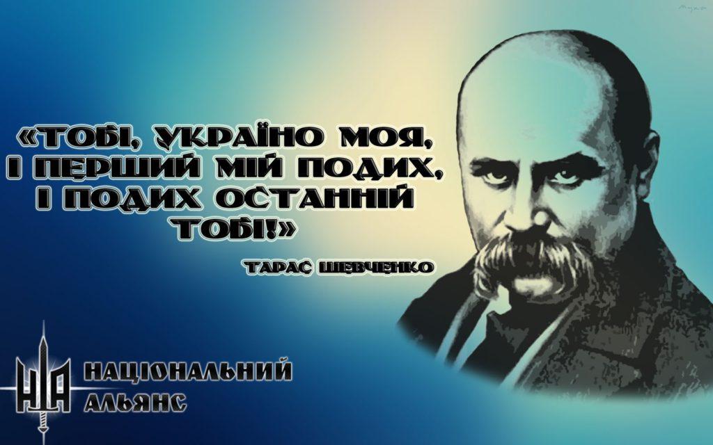 Шевченко 9