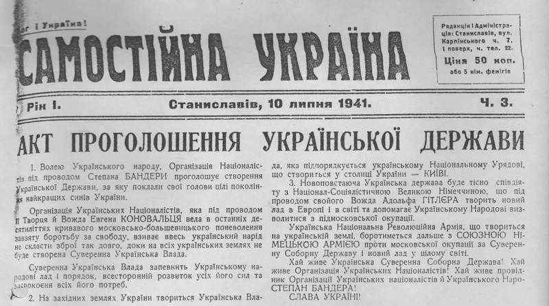 gazeta-akt-30-06-1941