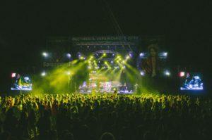 Фестиваль українського духу «БАНДЕРШТАТ»