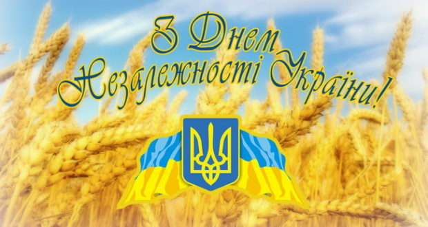 Den-Nezalezhnosti-Ukrayiny-SHkilne-zhyttya-620x330.jpg.pagespeed.ce.YKza26A5ik
