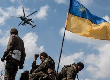 """ГО """"ВМР """"Національний Альянс"""" вітає з Днем Державного Прапора України!"""