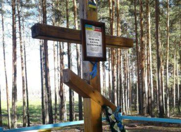 """Молоді люди мандрували місцями слави УПА, під час табору """"Перцева гора"""""""