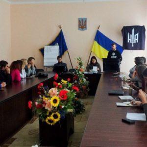 НА-Україна: Відбулась робоча конференція організації