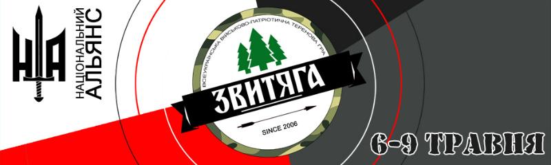 copy-shapka_sayt-2