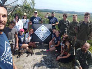Мандрівний табір «Кременецький рейд»